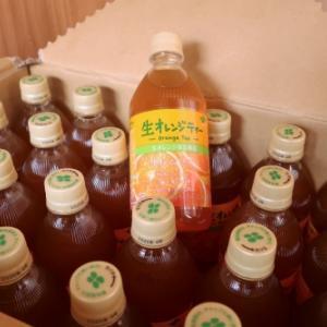 伊藤園「TEAs'TEA NEW AUTHENTIC 生オレンジティー」が当たったので飲んでみた。