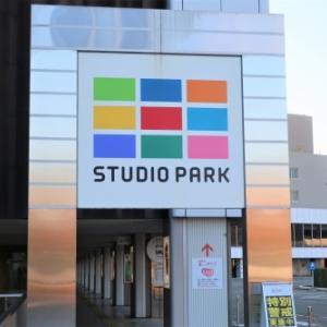 2019年冬東京観光6~NHKスタジオパークを見学するけども・・・。