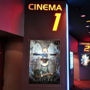 シネマビレッジ8で『劇場版幼女戦記』を見た。