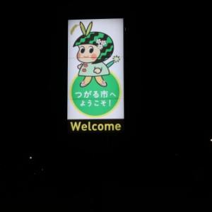 イオンモールつがる柏から五所川原駅まで歩いて帰り、川部駅の乗り換えに戸惑った話。