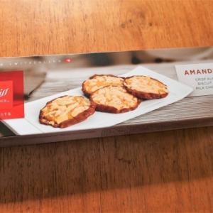 「モラタメ」で購入した「スイスデリス アマンデール」を食べてみた。