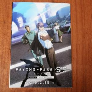 『PSYCHO-PASS サイコパスSinners of the System Case.2 First Guardian』を見て来た。