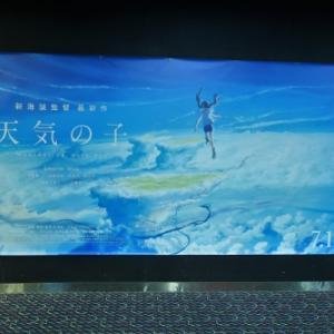 青森コロナシネマワールドにて『天気の子』を見て来た。
