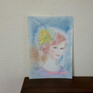 天使と繋がるレッスン