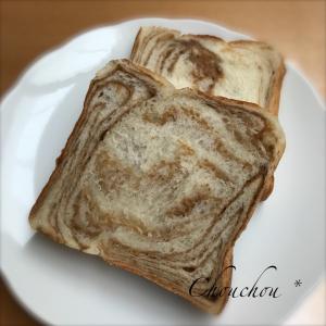 メープルパン*