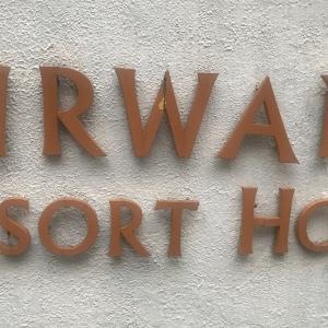Nirwana Resort Hotel ニルワナリゾート インドネシア(ビンタン島)
