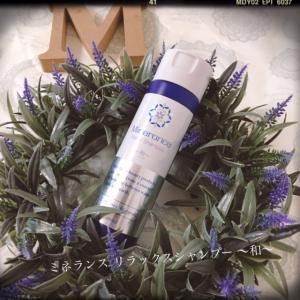 天然由来の原料と第3の香りでヘアケアを…【ミネランス リラックスシャンプー ~和~ 】