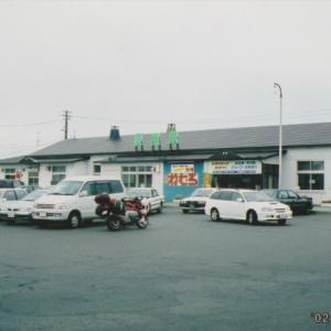 写真ができたので改めて。2002年8月15日 ヤマハGTS1000で行く北海道ツーリング 根室市営キャンプ場>北見市ビジネスホテル 道内3日目