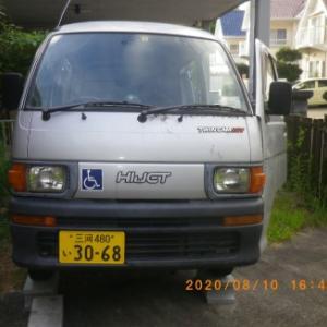 ハイゼットS110V・4WDバン車検あとの整備 クランクプーリー交換 6日目 抜けたー!!