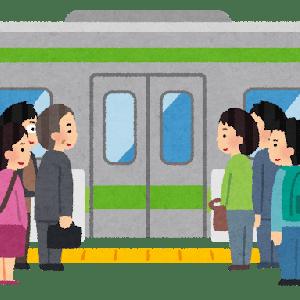 電車のにおい