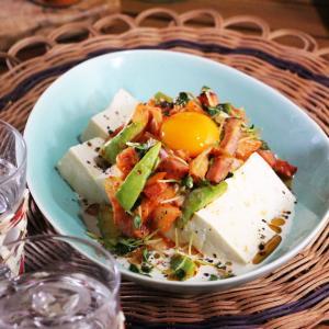 焼豚とアボカドのスタミナ豆腐(レシピあり)