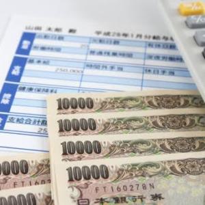 【給料日】家計を守る!給料日のルーティンワーク