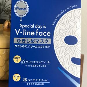 新感覚!ピュレア Vライン ひきしめマスク♡