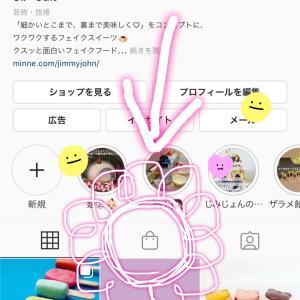 instagramとminneの連携出来ました!