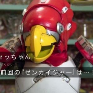 ゴレンジャー合宿シリーズ・・・逆襲バッハからスマイルプリキュア守ってバルイーグル!
