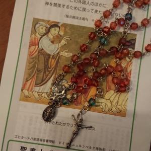 ロザリオの祈り