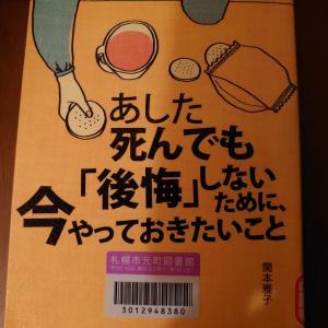NTTの工事