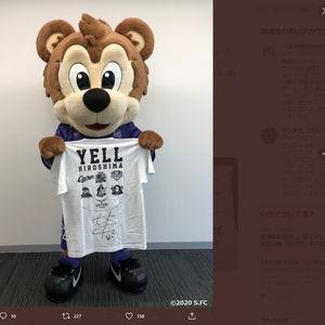 【2020/07/18締切】:サンチェくん直筆サイン入りTシャツを抽選でプレゼント