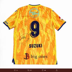 【2021/05/28締切】:シント=トロイデン 鈴木優磨選手サイン入りユニホームが当たる!