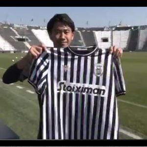 【2021/05/30締切】:香川真司選手のサイン入りのPAOKホームユニフォームが当たる!