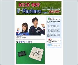 【2019/07/24締切】:カードホルダー & 遠藤渓太選手のサイン色紙をセットをプレゼント!