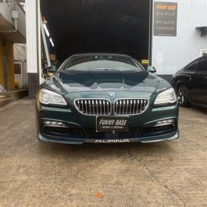 BMW ALPINA B3 BITURBO ホイールガリ傷修理 岡崎市