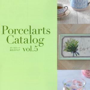 **日本ヴォーグ社ポーセラーツ「転写紙カタログ」「白磁カタログ」2冊同時リニューアルです!**