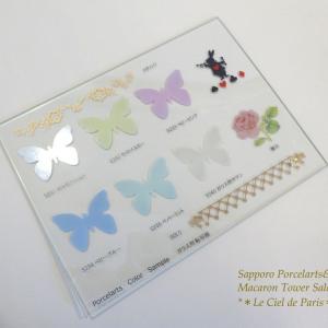 【インストラクターカリキュラム・転写紙コース】蝶々が舞う...ガラス用転写紙お色見本作品♪