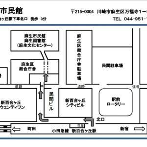 【練習会報告】12/10(火)チャンドラの皇居練習会