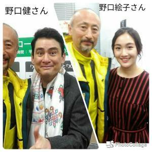 【練習会報告】1/21(火)チャンドラの皇居練習会