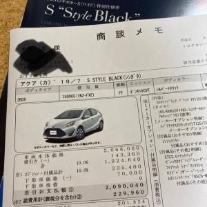 17万キロと200万円