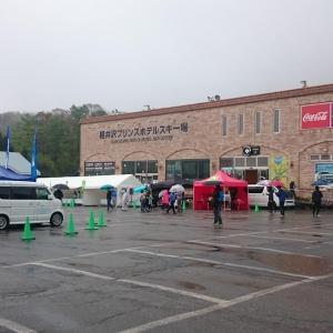 グルメフォンド軽井沢 2017