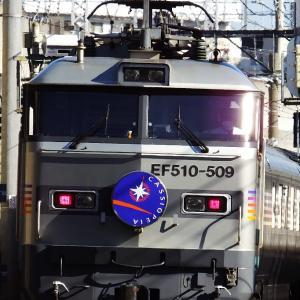2016/3/17 E235系・カシオペア