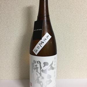 家呑み-江戸開城 純米吟醸 原酒