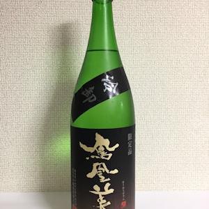 家呑み-鳳凰美田 純米吟醸酒 冷卸