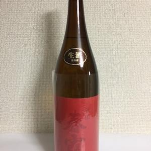 家呑み-春霞 純米酒 赤ラベル 生