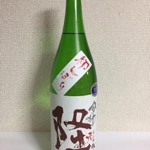 家呑み-隆 純米吟醸 美山錦 無濾過原酒 槽しぼり 令和元年初しぼり
