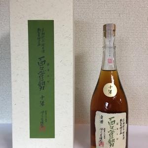 家呑み-百々登勢 十年 長期熟成純米酒