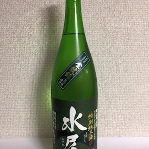家呑み-水尾 特別純米酒 金紋錦仕込み