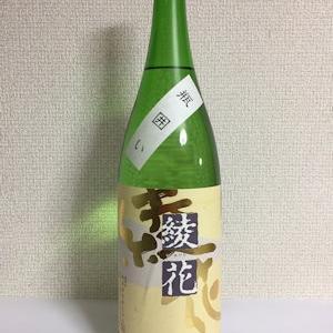 家呑み-綾花 特別純米 瓶囲い
