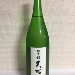 家呑み-信濃錦 天墜 特別純米生原酒