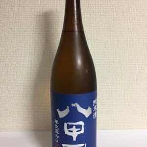 家呑み-八甲田おろし 純米酒 華吹雪60