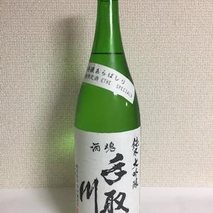 家呑み-手取川 純米大吟醸 特醸あらばしり
