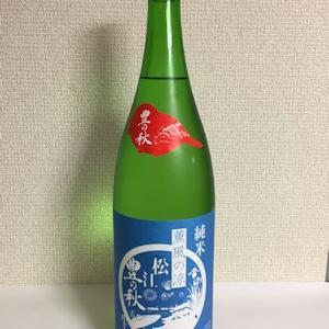 家呑み-豊の秋 純米 夏の生酒 薫風の涼