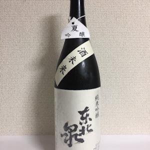 家呑み-東北泉 純米吟醸 酒未来 夏吟醸