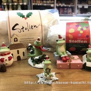 大蔵払い 店内商品ご紹介!20%(カードは更に5%) メリークリスマス