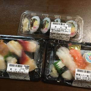 久し振りの寿司 安っ!!
