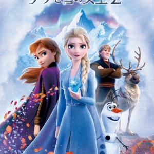 アナと雪の女王2(2019.11.24)