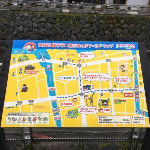 旅行二日目⑦ 富山県『忍者ハットリくんに出逢える街』(2020.1.12)