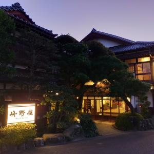 旅行一日目⑩ 島根県『竹野屋旅館*お宿編』(2020.10.24)